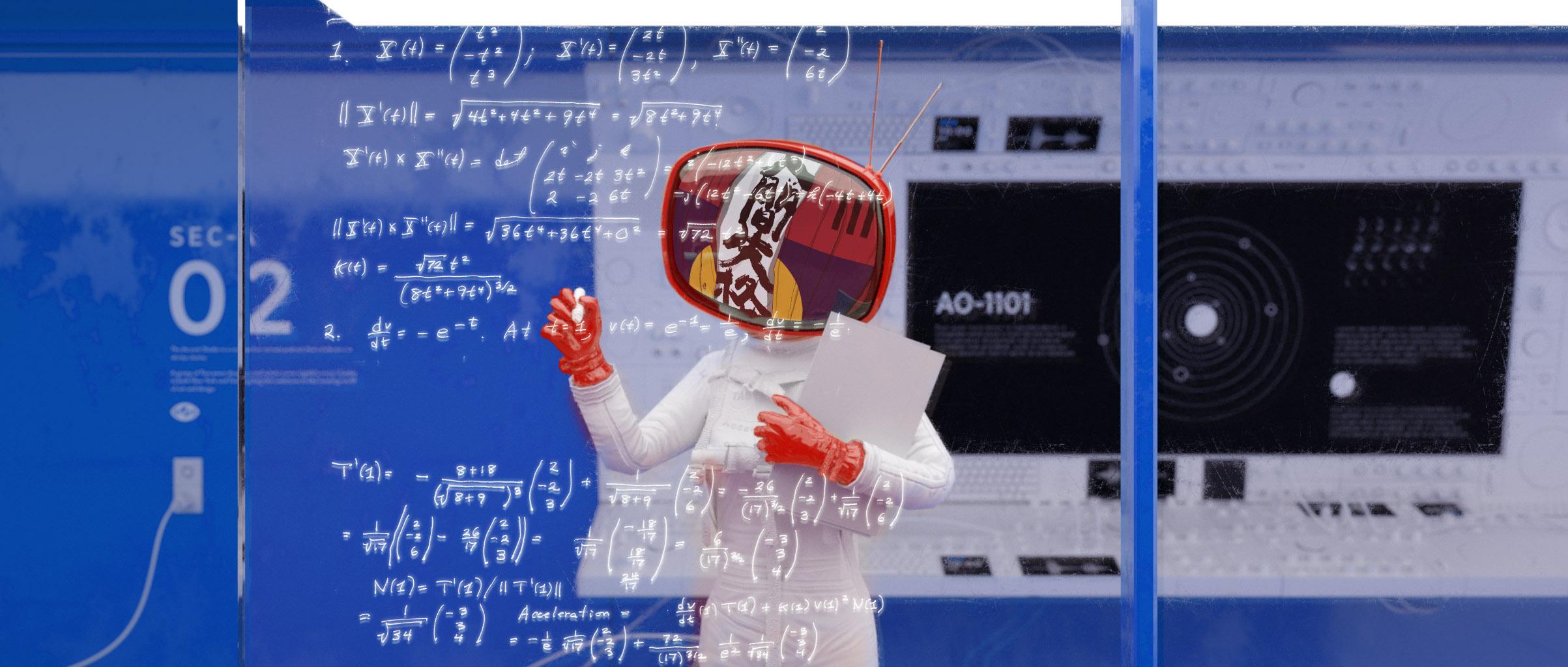 whiteboard_v0010