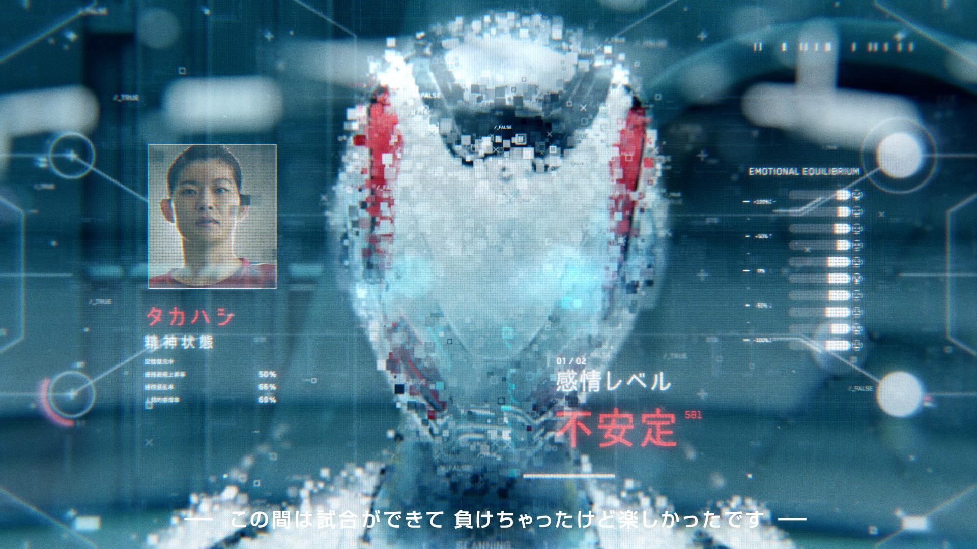 Badminton_QT_ProRes_HQ_JPN_Master_16_9_031220-91027