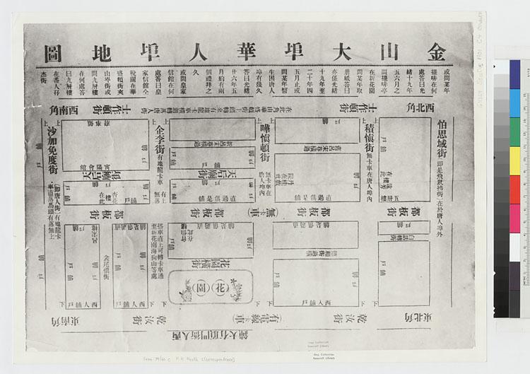 chinatownmap13